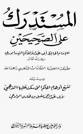 July 22, 2019 – Aal-e-Qutub Aal-e-Syed Abdullah Shah Ghazi
