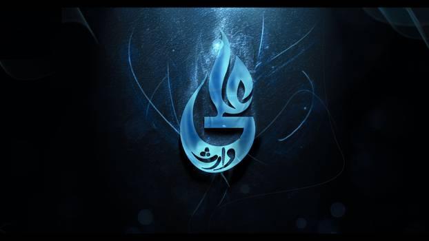 ali_waris_by_dea_pride_d4y5en9-350t