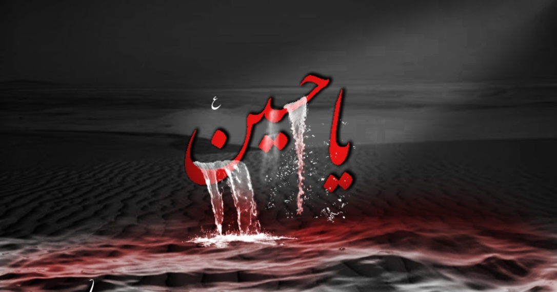 imam-hussain-wallpapers-41