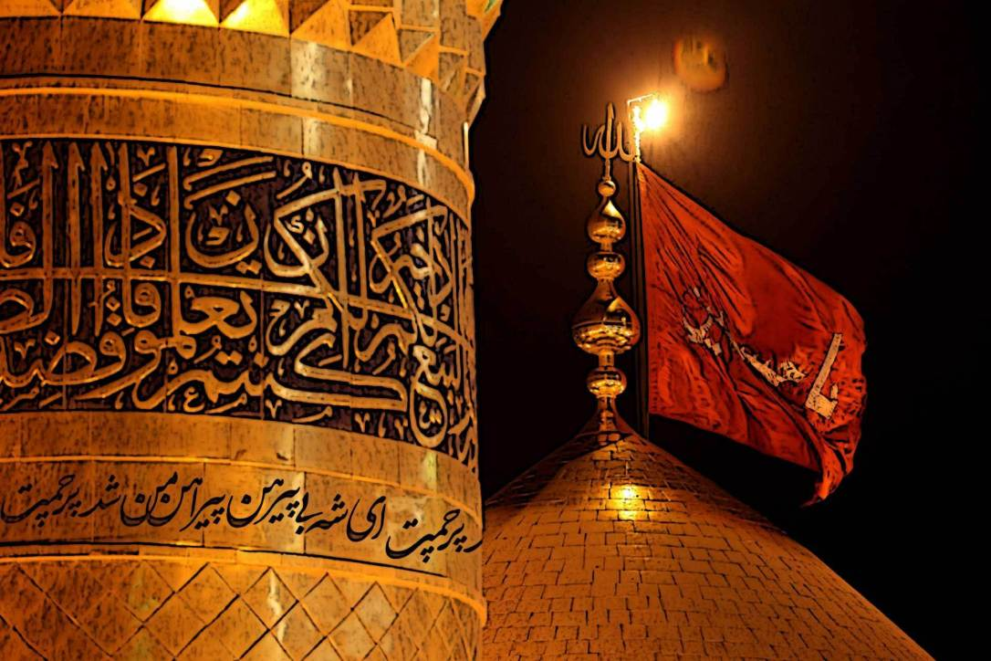 Imam-Hussain