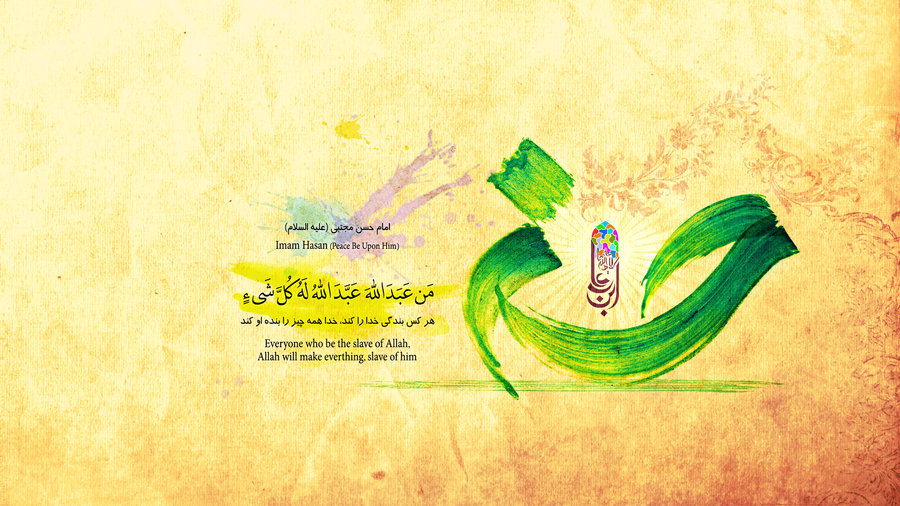 imam_hasan_typo_wallpaper_by_miladps3-d6exkop