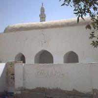 Ghazwa e Khandaq
