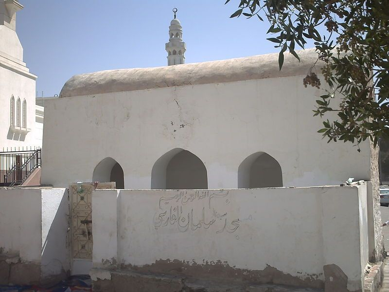 masjid-salman-farsi-ra