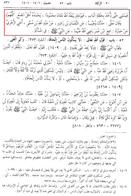 SB ibn umar 2