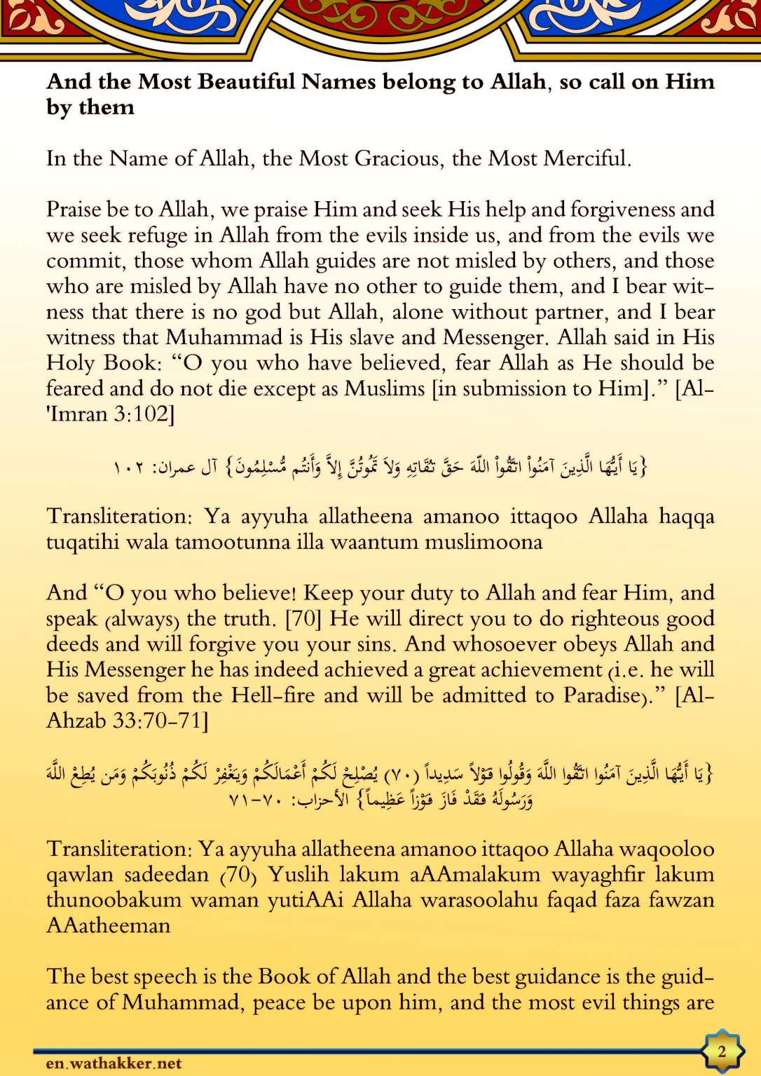 TheMostBeautifulNamesBelongToAllah_Page_02