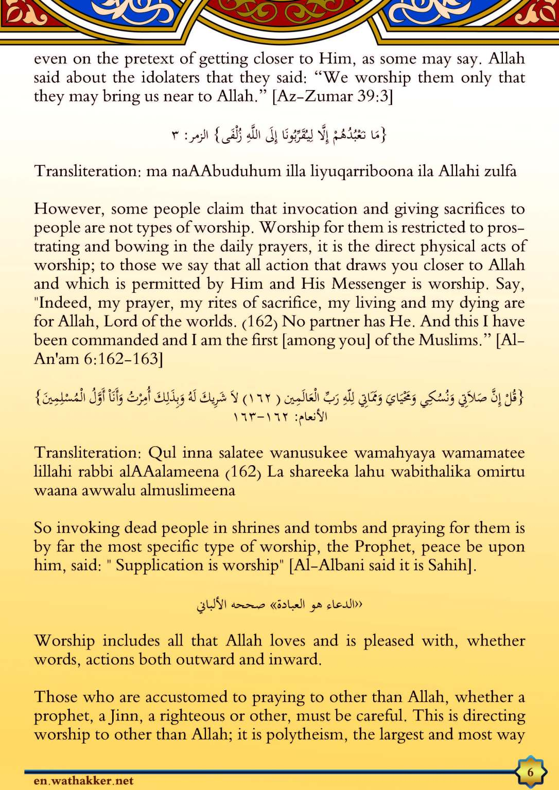 TheMostBeautifulNamesBelongToAllah_Page_06