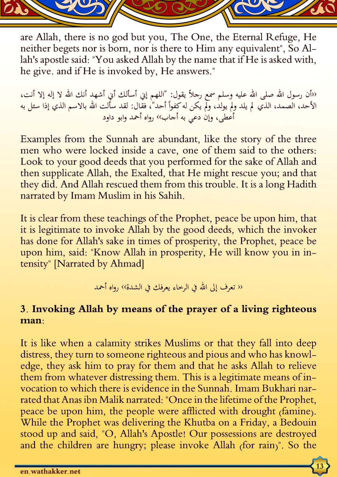 TheMostBeautifulNamesBelongToAllah_Page_13