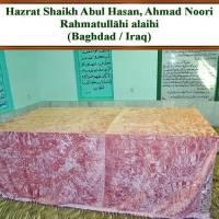 Hazrat Abul Hasan Noori r.a