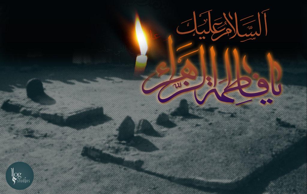 ya_fatima_zahra_by_ilogcreations-d7pgnez