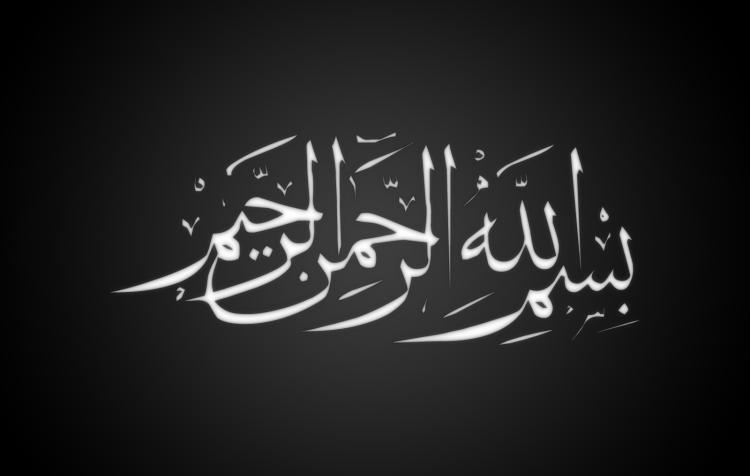bismillah_750_476_c1