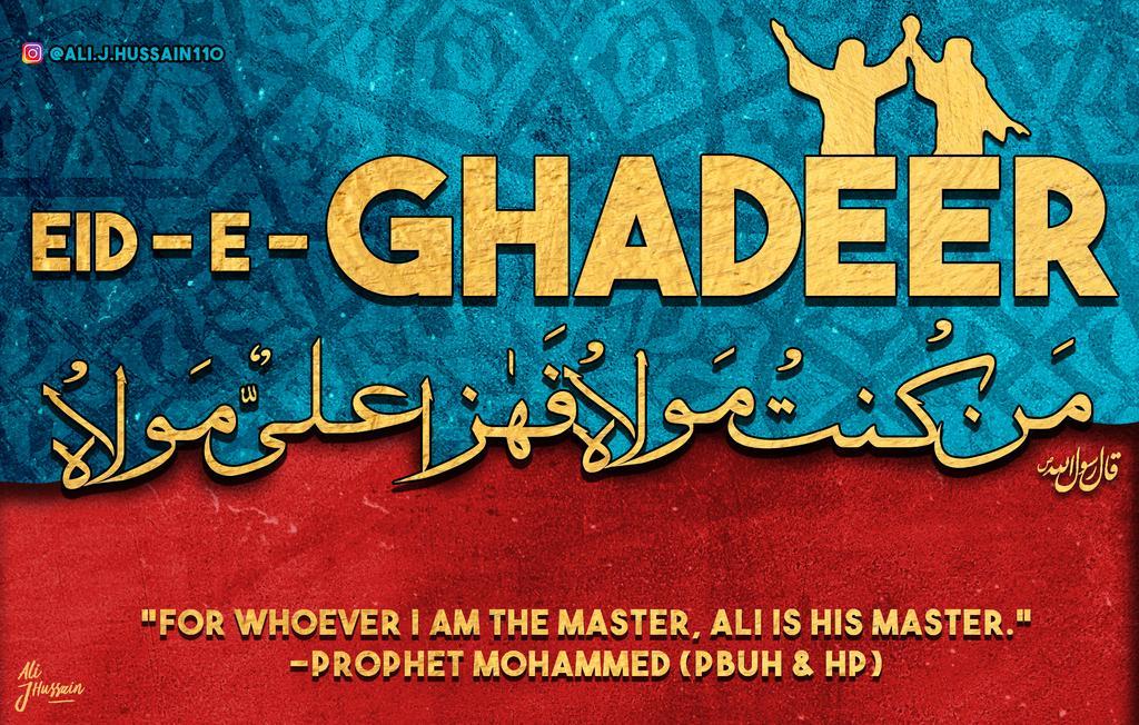 eid_e_ghadeer_by_ali211190_dbmug1j-fullview