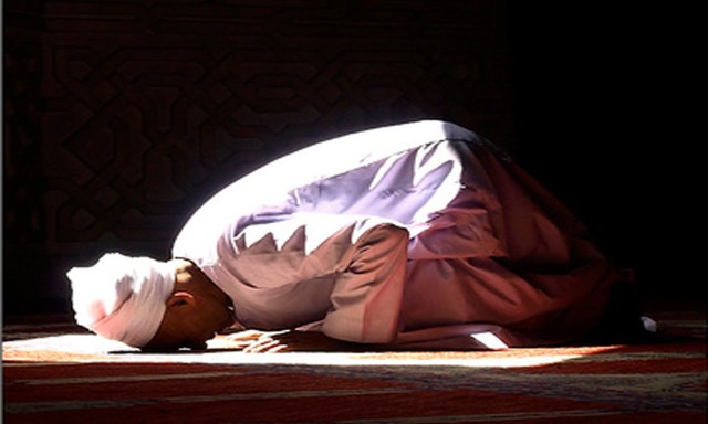 Auqat e Namaz - Forbidden Time for Namaz