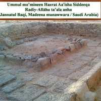 Ummul mumineen Hazrat Aisha bint Abu Bakr R.A