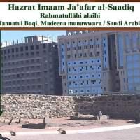Hazrat Imam Jafar Sadiq (A.S.)