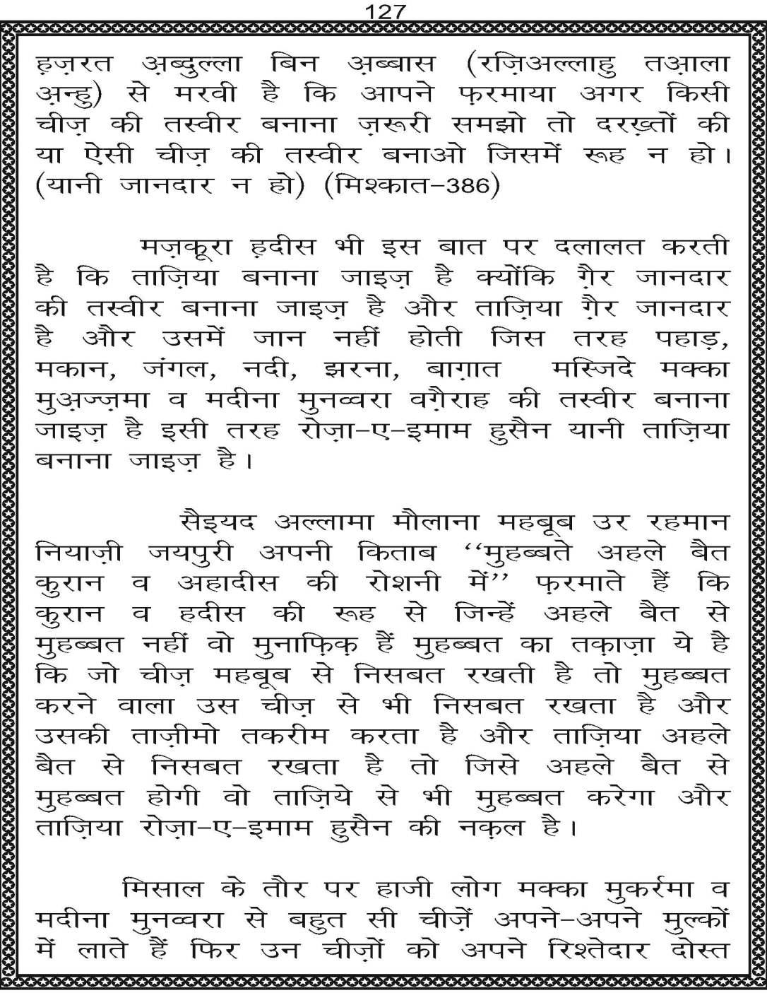 AzmateTaziyadari_Page_127
