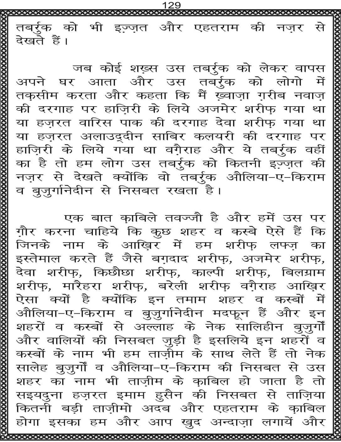 AzmateTaziyadari_Page_129
