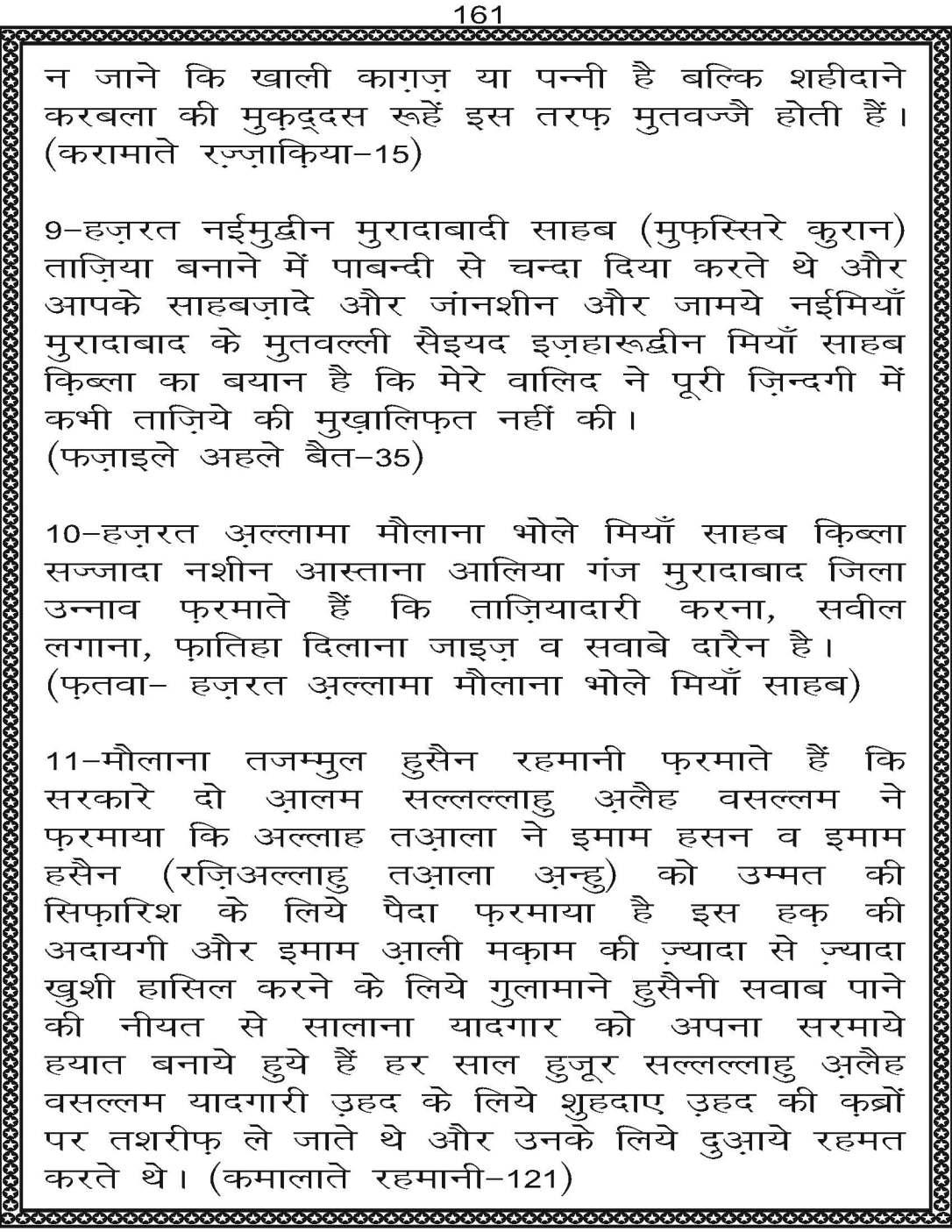 AzmateTaziyadari_Page_161