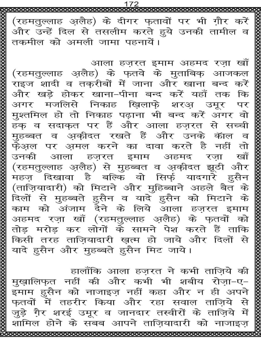 AzmateTaziyadari_Page_172