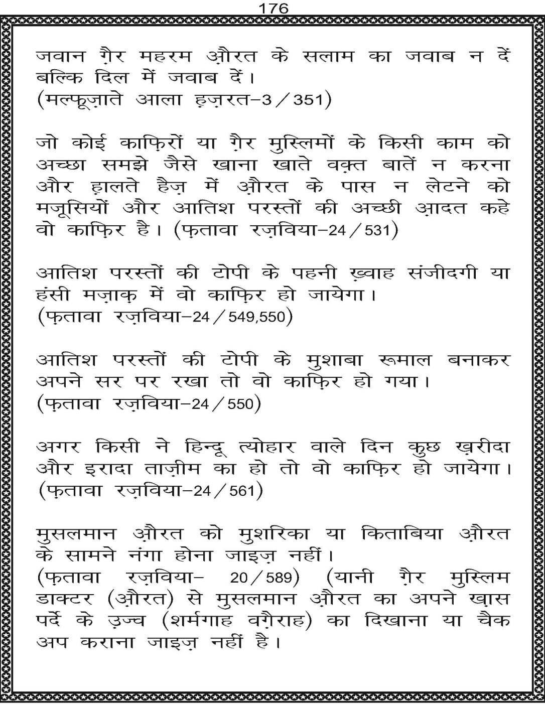 AzmateTaziyadari_Page_176