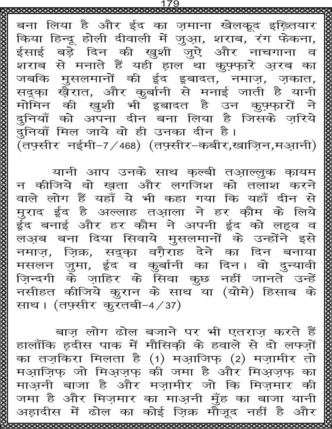 AzmateTaziyadari_Page_179