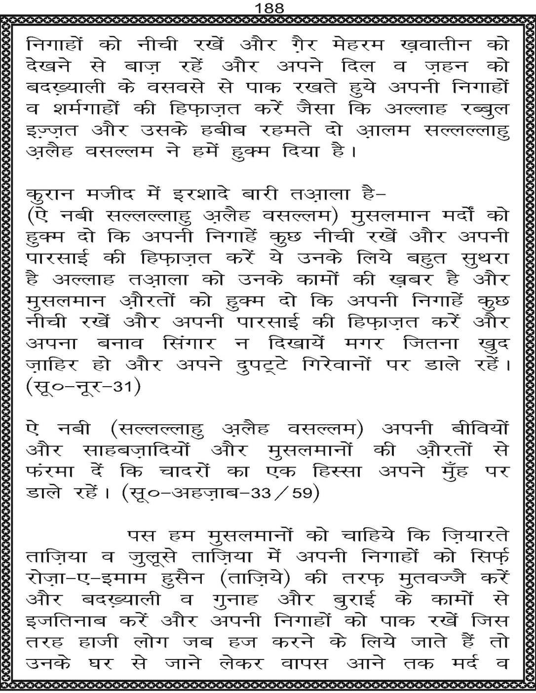 AzmateTaziyadari_Page_188