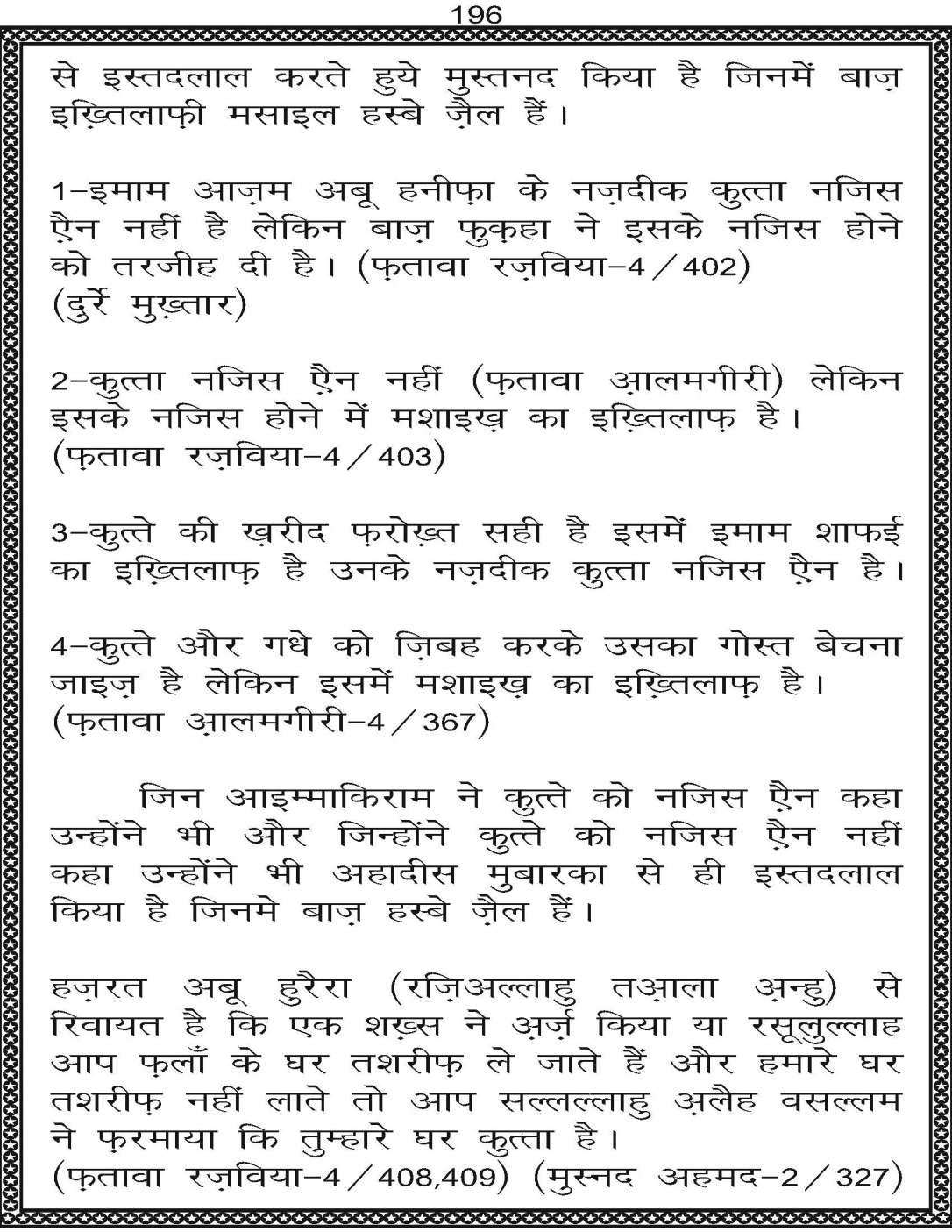 AzmateTaziyadari_Page_196