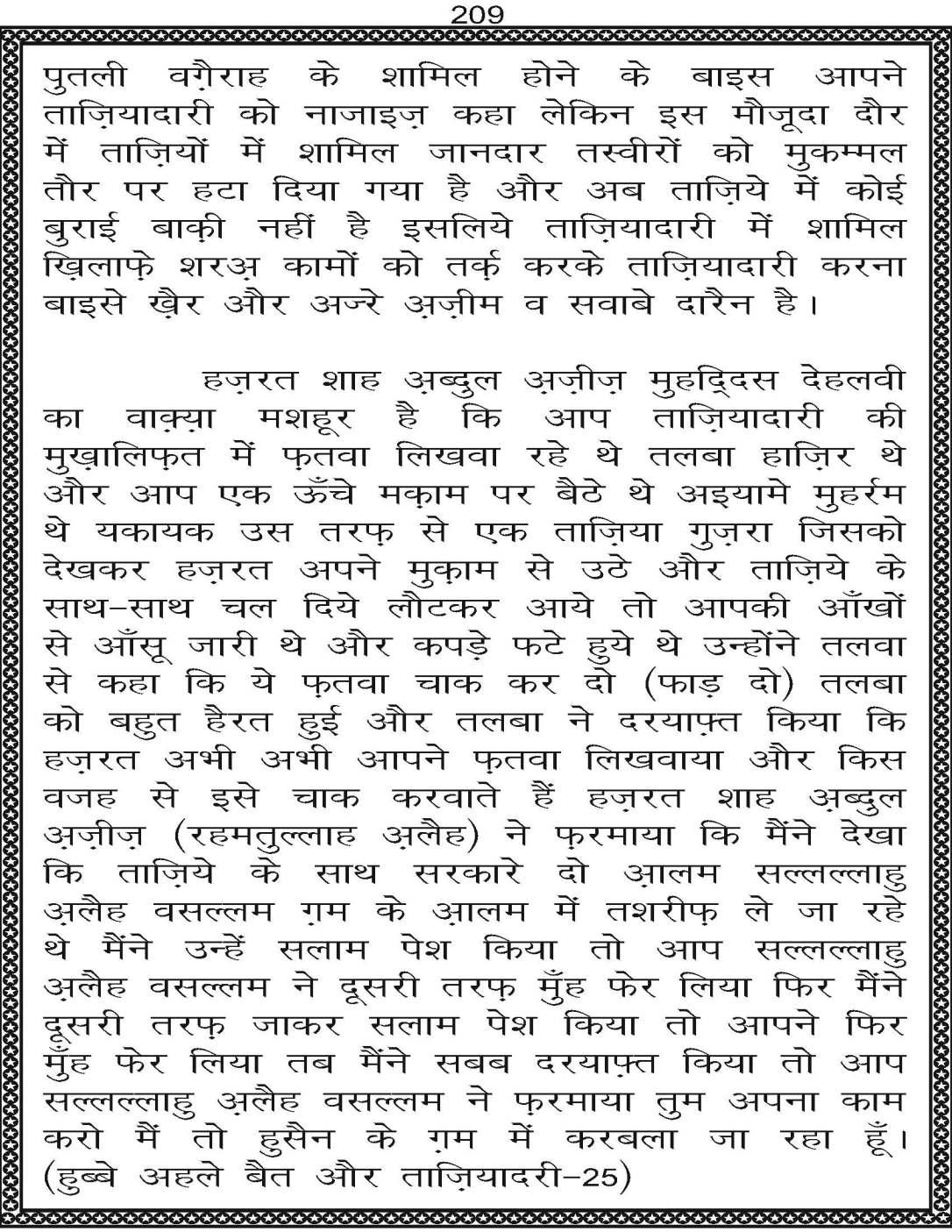 AzmateTaziyadari_Page_209