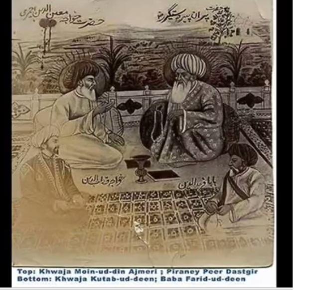 Hazrat Ghous PAK AND Hazrat Khawaj Ghareeb nawaj rare pic