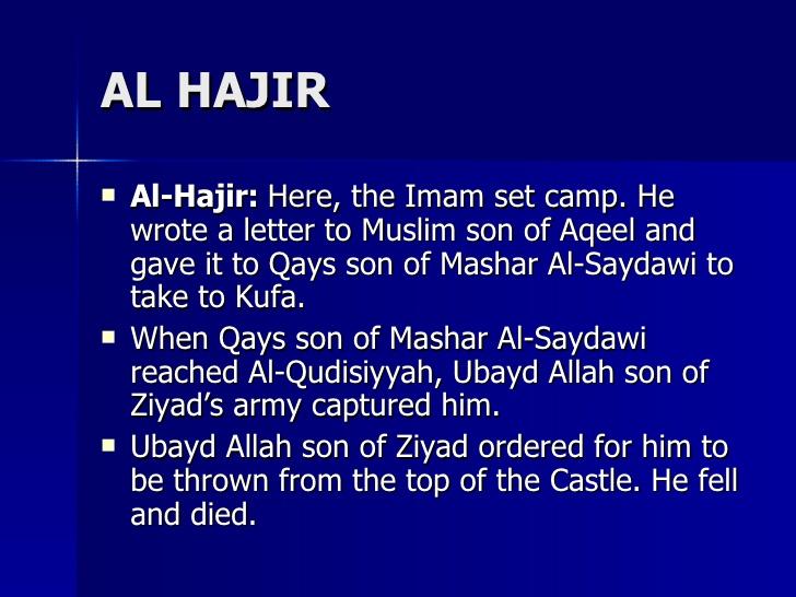 imam-hussain-ashura-karbala-110-728
