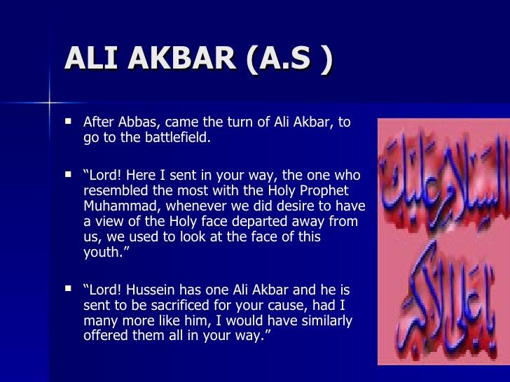 imam-hussain-ashura-karbala-167-728