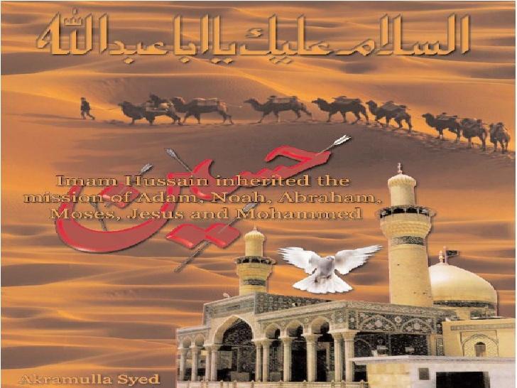 imam-hussain-ashura-karbala-17-728