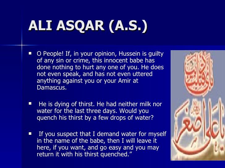 imam-hussain-ashura-karbala-170-728