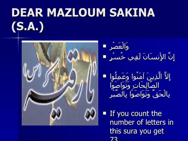 imam-hussain-ashura-karbala-230-728