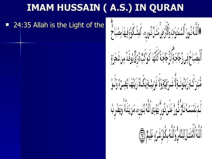 imam-hussain-ashura-karbala-240-728