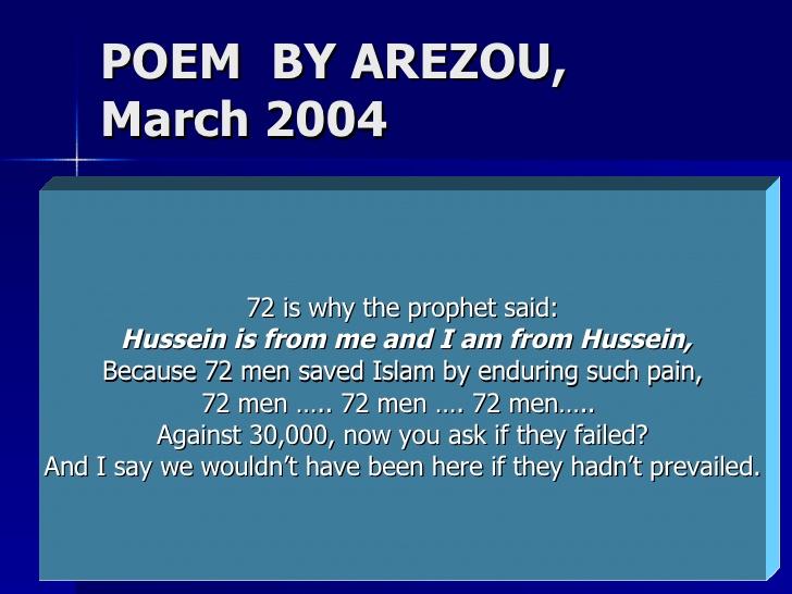 imam-hussain-ashura-karbala-28-728