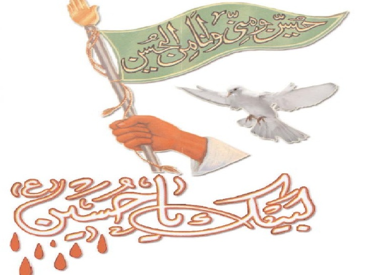 imam-hussain-ashura-karbala-31-728