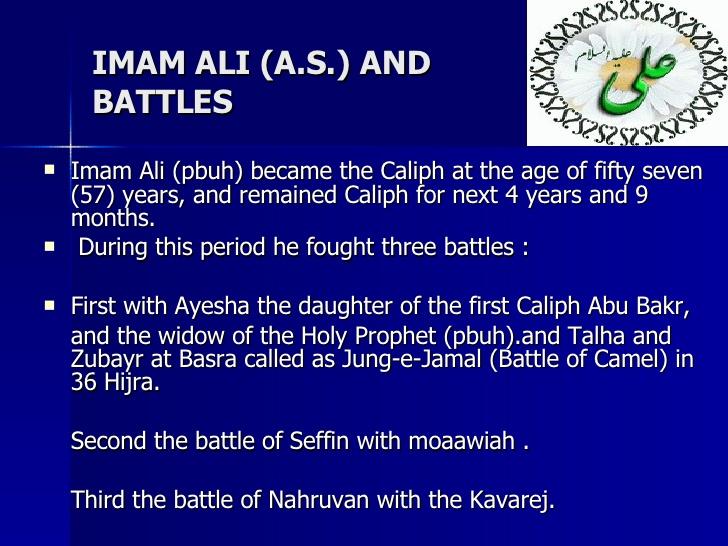 imam-hussain-ashura-karbala-70-728