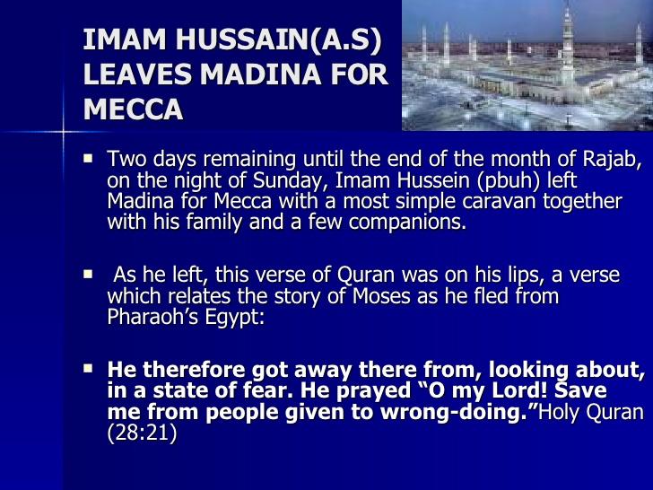 imam-hussain-ashura-karbala-90-728