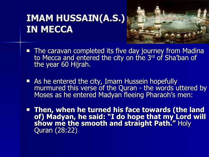 imam-hussain-ashura-karbala-91-728