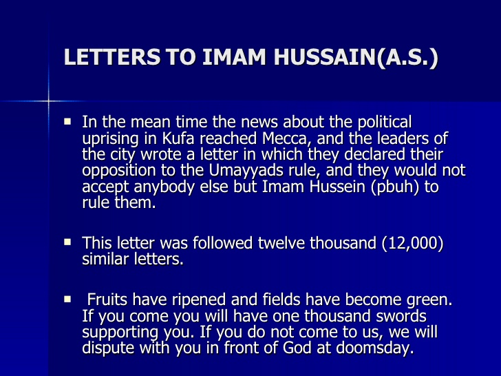 imam-hussain-ashura-karbala-92-728