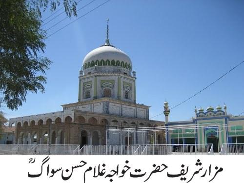 Khwaja-Ghulam-Hasan-mazar