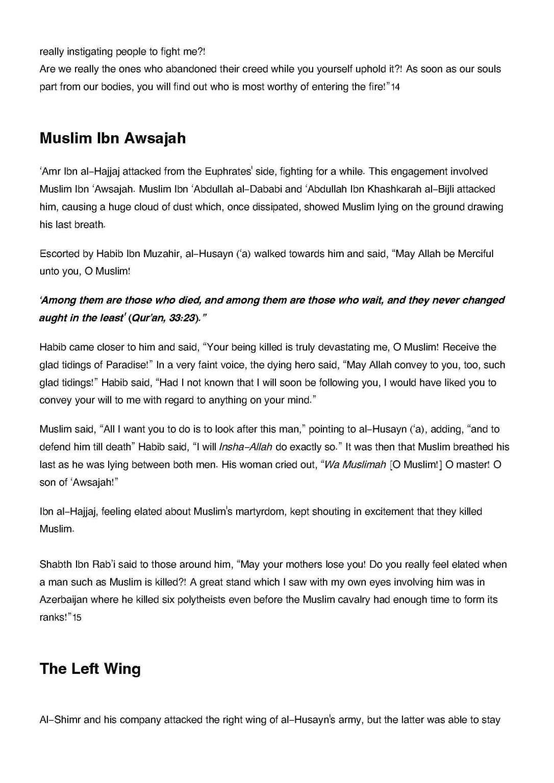 maqtal_al-husayn_Page_252