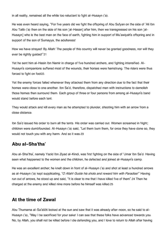 maqtal_al-husayn_Page_254