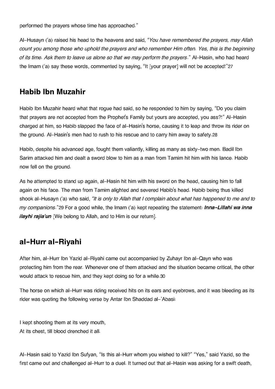 maqtal_al-husayn_Page_255