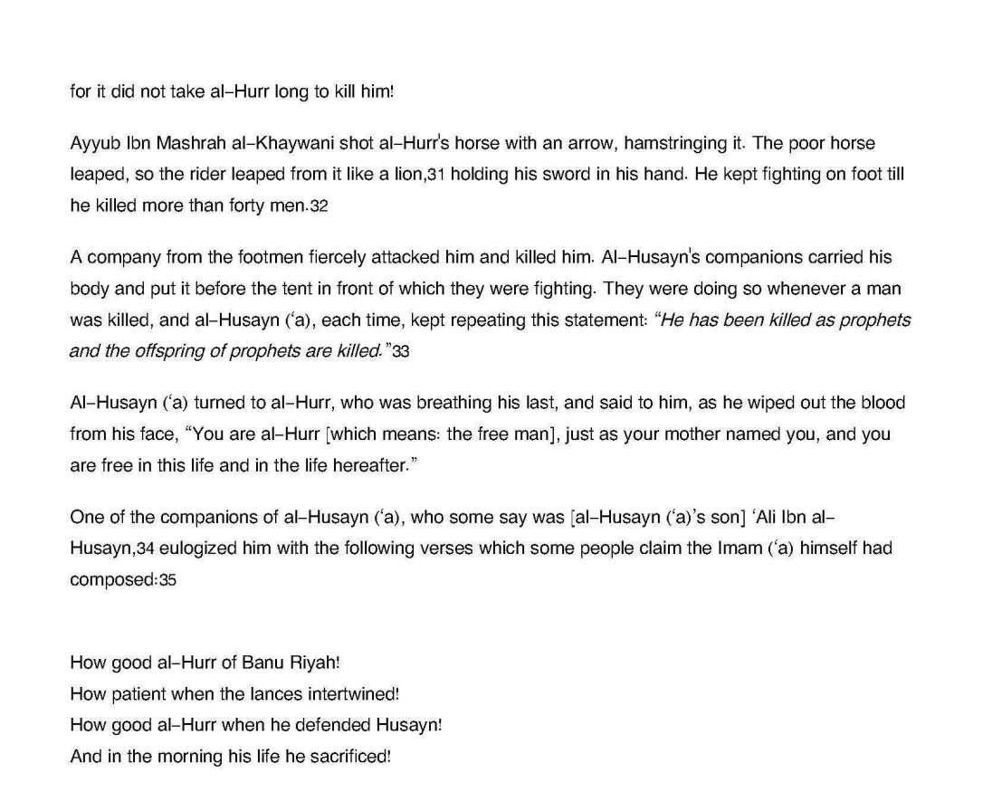 maqtal_al-husayn_Page_256