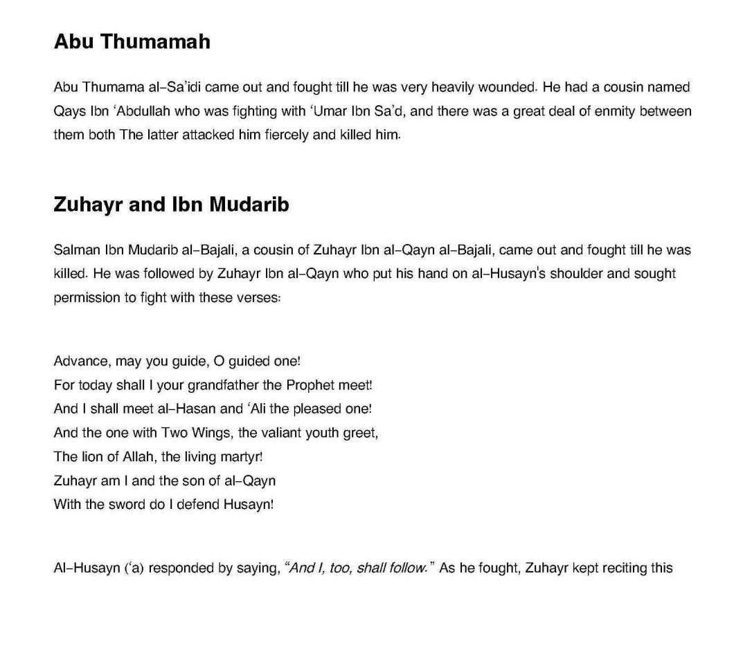 maqtal_al-husayn_Page_258