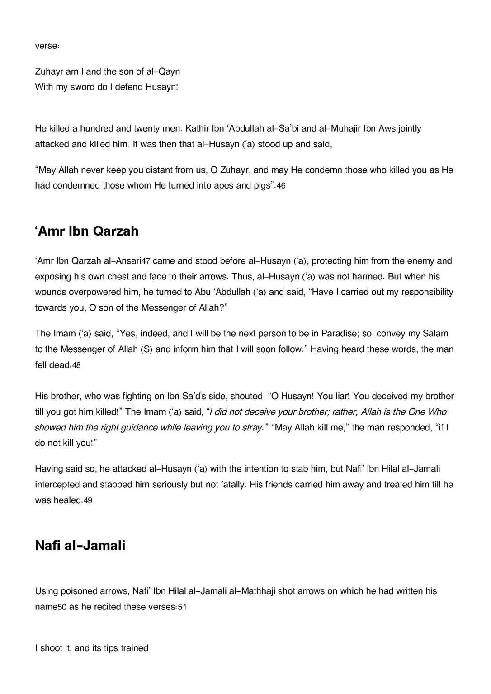 maqtal_al-husayn_Page_259