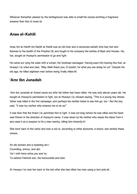 maqtal_al-husayn_Page_264