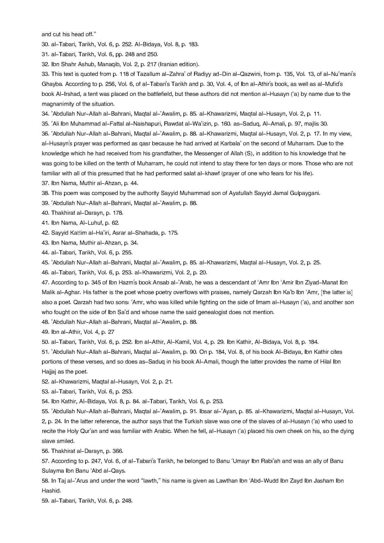 maqtal_al-husayn_Page_268