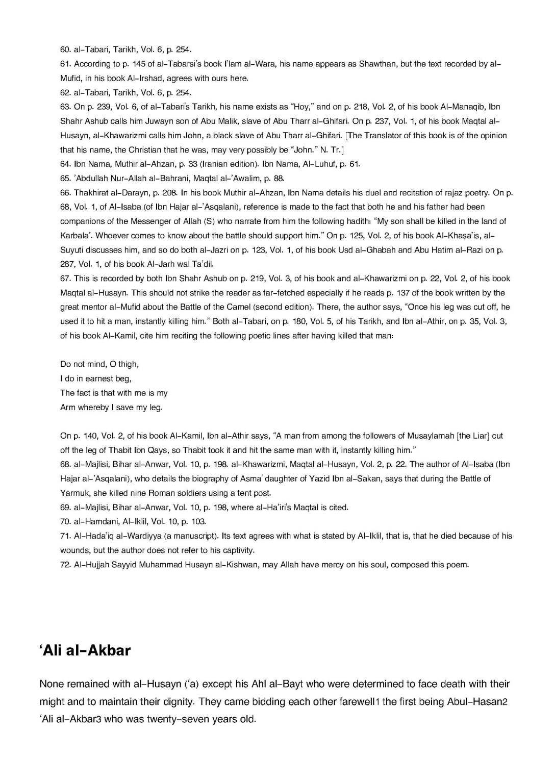 maqtal_al-husayn_Page_269